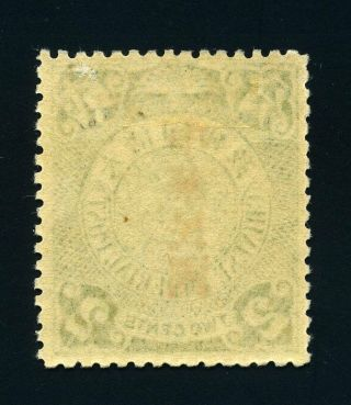 1912 ROC overprint on Coiling Dragon 2cts Chan 168 2