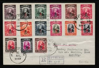 Decimal,  Asia,  Sarawak,  Rare 1947 Fdc With Complete Set Of 15,  To $5,  2332