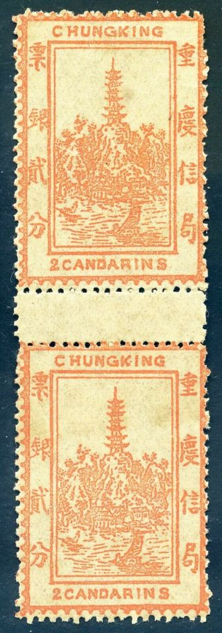 1893 Chungking First Issue 2c Pair Never Hinged Chan Lck1