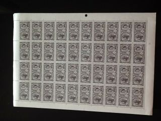 Qe2 1964 Shakespeare 2/6d Value In Complete Sheet Of 40 Never Hinged