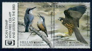 Greece 2019 Nuthatch,  Falcon On Europa National Bird Set Of Two Stamps Mnh