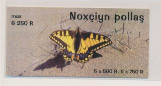 Lk71819 Chechnia Insects Bugs Flora Butterflies Fine Booklet Mnh.  Private Issue