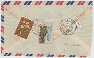 China Macau 1966 Multi Franked Cover To Montreal Canada