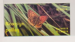 Lk71820 Chechnia Insects Bugs Flora Butterflies Fine Booklet Mnh.  Private Issue