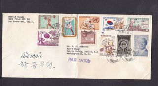 Korea 1962 Multi Franked Cover To The Usa With 55 Won President Lee Stamp