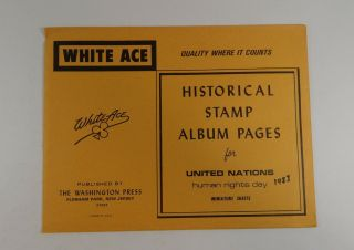 White Ace United Nations Human Rights Day 1983 Historical Stamp Album