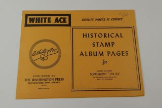 White Ace United Nations Supplement Un - 24 1976 Historical Stamp Album Pages
