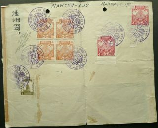 Manchukuo Manchuria 1 Mar 1933 Large Piece With Cancelled Stamp Issues - See