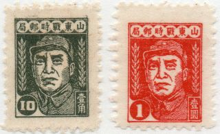 China 1945 Liberated Area,  East China Ec42 & Ec46,  10c & $1,