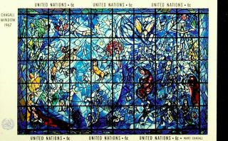 United Nations 1967 Chagall Window Stained Glass Art Imperf Sheet