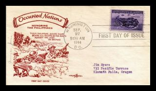 Dr Jim Stamps Us Occupied Nations Philippines Pent Arts Fdc Cover Scott 925