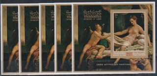E698.  5x Manama - Mnh - Art - Paintings - Greek Mythology - Imperf