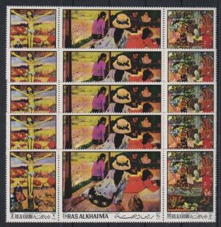 G302.  5x Ras Al Khaima - Mnh - Art - Paintings - Gauguin