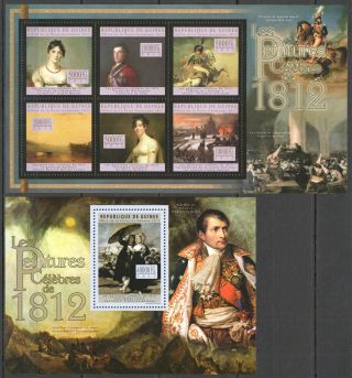 Bc147 2012 Guinea Art Famous Paintings 1812 Goya Massot William Turner Kb,  Bl Mnh