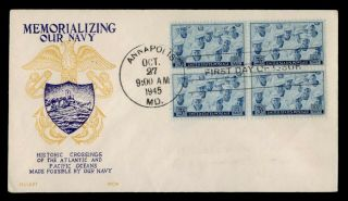 Dr Who 1945 Fdc Navy Military Nu - Art Wcw Wwii Patriotic Cachet Block E51715