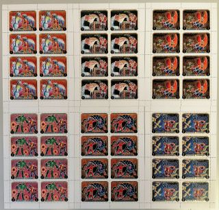 R696.  Ajman - Mnh - Art - Paintings - Full Sheet -