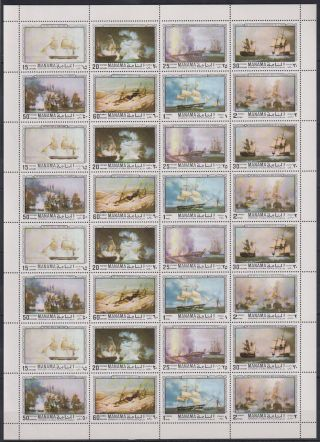 R696.  Manama - Mnh - Transport - Ships - Art - Full Sheet -