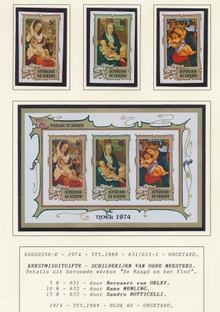Xb71196 Burundi 1974 Imperf Madonna & Child Art Paintings Fine Lot Mnh