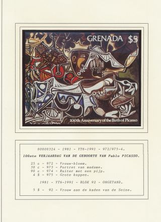 Xb71016 Grenada 1981 Picasso Art Paintings Fine Lot Mnh