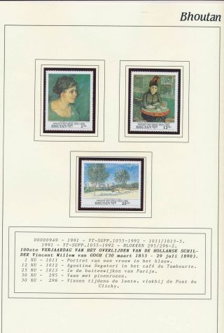 Xb70848 Bhutan Van Gogh Art Paintings Fine Lot Mnh