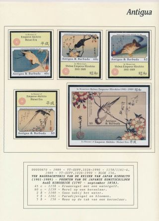 Xb70822 Antigua & Barbuda Hiroshige Art Paintings Fine Lot Mnh
