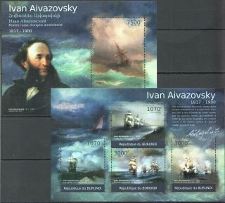 R1393 2012 Burundi Art Famous Paintings Ivan Aivazovsky Bl,  Kb Mnh Stamps