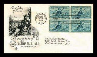Dr Jim Stamps Us National Guard First Day Cover Scott 1017 Block Art Craft