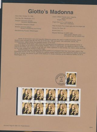 Xb67360 Usa 1995 Madonna & Child Art Good Fdc