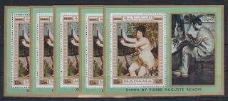 A695.  5x Manama - Mnh - Art - Paintings - Renoir