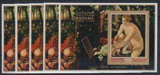 C695.  5x Manama - Mnh - Art - Paintings - Italian - Imperf -