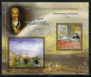 M2137 Nh 2013 Imperf Souvenir Sheet Of Museum Paintings By Joseph Turner
