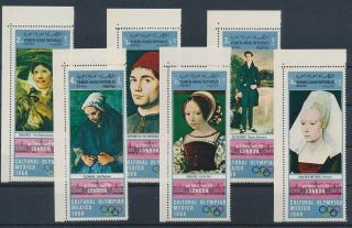 Lk73810 Yemen Olympics Paintings Art Corners Mnh