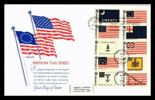 Dr Jim Stamps Us 5.  5 X 9 Large Cover Historic American Flags Combo Art Master