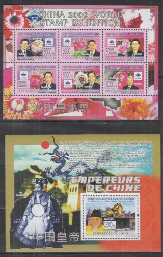 B298.  Guinea - Mnh - Famous People - Nature - Art - China