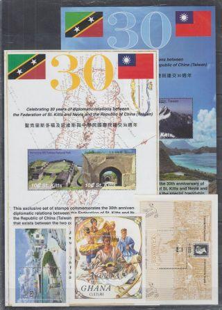 S297.  Dominica - Mnh - 5 Different Pcs - Art - Painting - Organizations