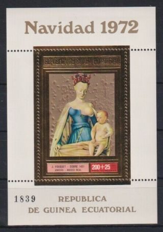E936.  Guinea Republic - Mnh - Art - Paintings - Fouquet - Gold