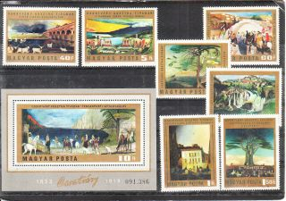 Hungary 1973 Painting Set&s/s Mnh Vf