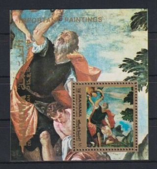 S296.  Manama - Mnh - Art - Paintings - Important Paintings