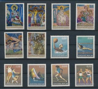 Lk59247 Yugoslavia Sports Religious Art Fine Lot Mnh