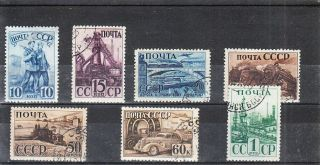 Russia 1941 Industry Set Vf