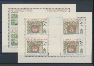Lk56435 Czechoslovakia Monuments Paintings Art Sheets Mnh
