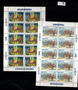 / Georgia - Mnh - Europa Cept 1998 - Art - Painting - Costumes