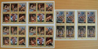 Z932.  Manama - Mnh - Art - Paintings - Nude - Full Sheet - Imperf -