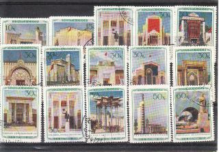 Russia 1940 Moscow Fair Set Two Missed Vf 33euro