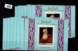 == 14x Manama - Mnh - Painting - Imperf - Minor Defects