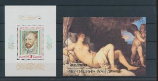 Lk55091 Bulgaria Van Gogh Nudes Art Paintings Sheets Mnh