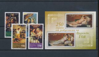 Lk55062 Bulgaria Francesco Goya Paintings Fine Lot Mnh