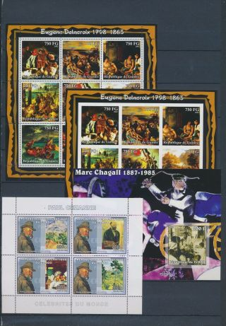 Ab2 - 2659 World Paintings Art Good Sheets Mnh