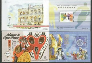 H659 Macau Art Architecture Ships Football Costumes Opera Masks 4bl Mnh