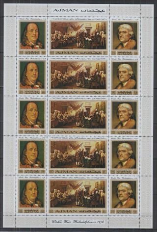 M681.  Ajman - Mnh - Art - Paintings - Full Sheet -